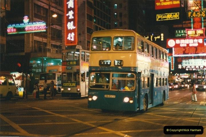 1996 Hong Kong  (97)097