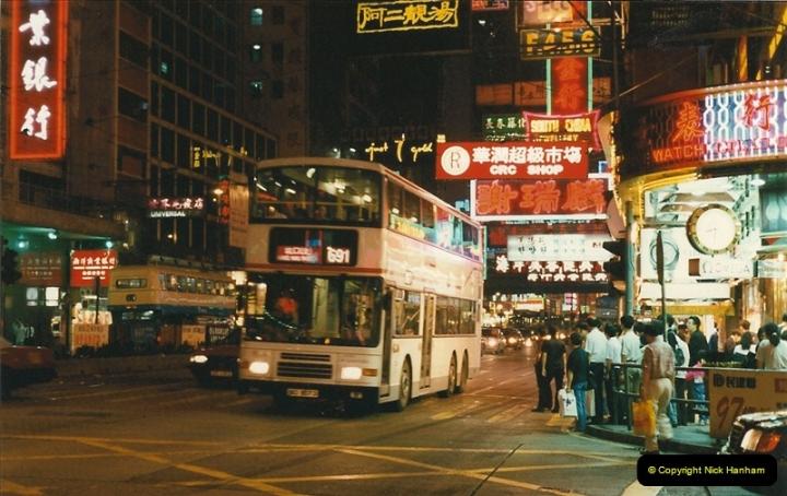 1996 Hong Kong  (99)099