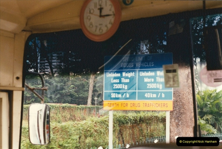 1996(X). Singapore (231)232