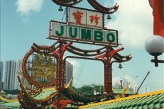 1996 Hong Kong  (23)023
