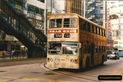 1996 Hong Kong  (41)041