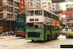 1996 Hong Kong  (45)045