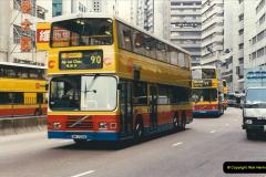 1996 Hong Kong  (53)053