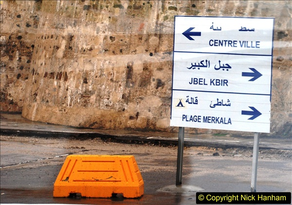 2016-11-26 Tangier, Morocco.  (36)055