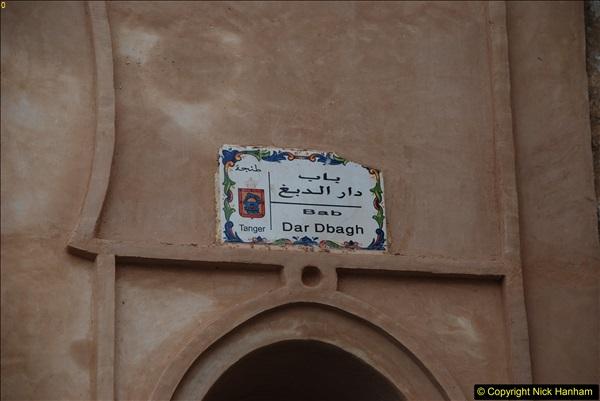 2016-11-26 Tangier, Morocco.  (38)057