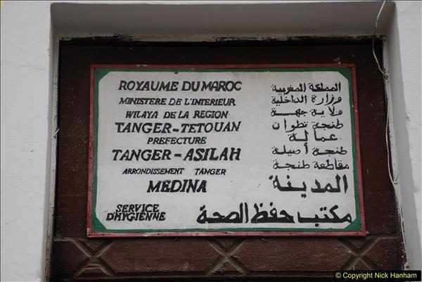 2016-11-26 Tangier, Morocco.  (42)061