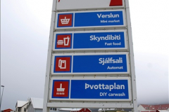 2014-06-14 Iceland. (61)061