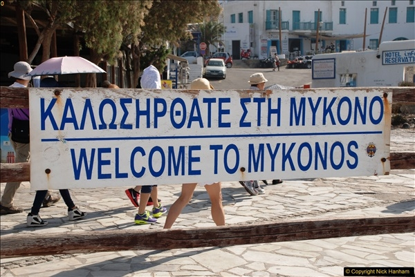 2016-10-03 Mykonos, Greece.  (32)032