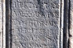 2016-10-04 Ephesus, Turkey.  (129)129