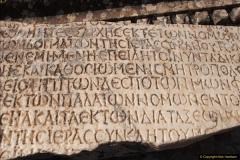 2016-10-04 Ephesus, Turkey.  (135)135