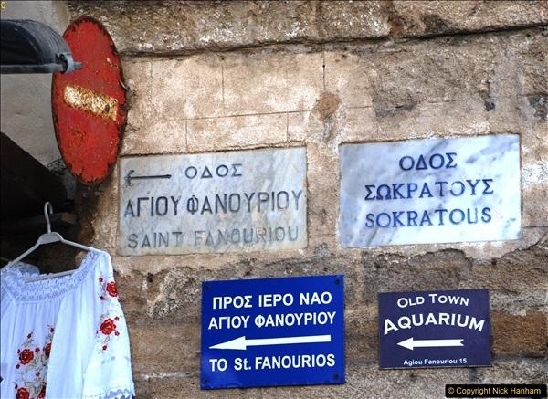 2016-10-05 Rhodes, Greece.  (57)057