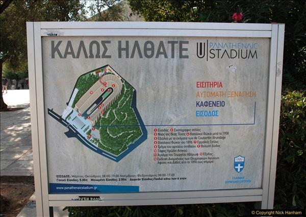 2016-10-07 Athens and the Port of Piraeus.  (70)070