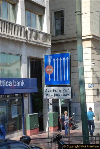 2016-10-07 Athens and the Port of Piraeus.  (88)088