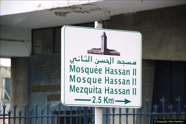 2015-12-14 Casablanca, Morocco.  (65)065