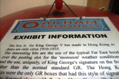 2016-01-23 Oakham Treasures Museum, Portbury, Bristol.  (5)032