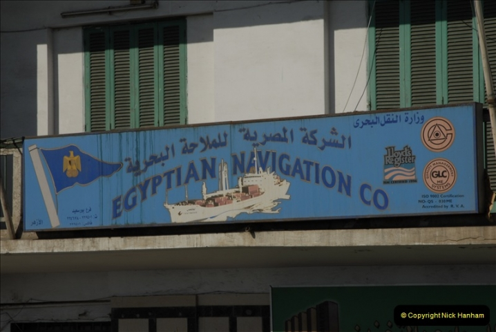 2011-11-09 Port Said, Egypt.  (16)