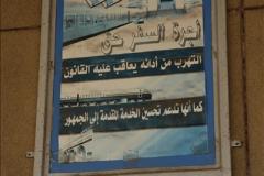 2011-11-09 Port Said, Egypt.  (47)