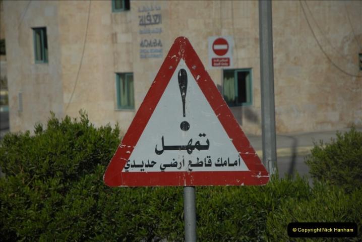 2011-11-12 Aqaba & Petra, Jordan.  (24)