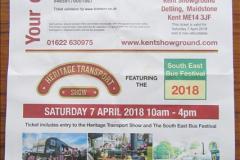 2018-04-07 South East Bus Festival @ Kent Showground, Detling, Nr. Maidstone, Kent.  (8)008