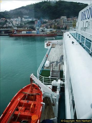 2013-10-20 Trabzon, Turkey.  (202)202