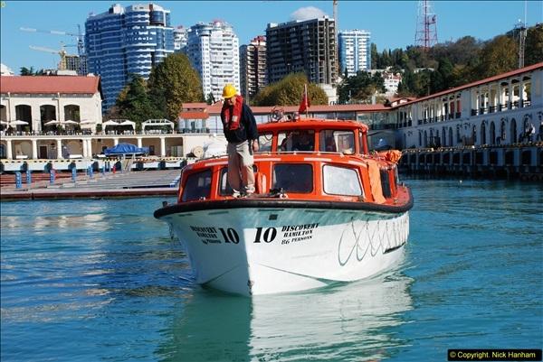 2013-10-20 Trabzon, Turkey.  (441)441
