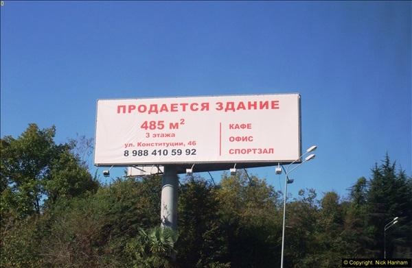 2013-10-21 Sochi, Russia.  (106)618