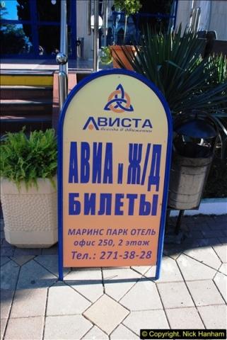2013-10-21 Sochi, Russia.  (24)536