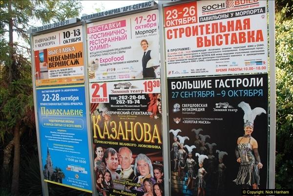2013-10-21 Sochi, Russia.  (33)545