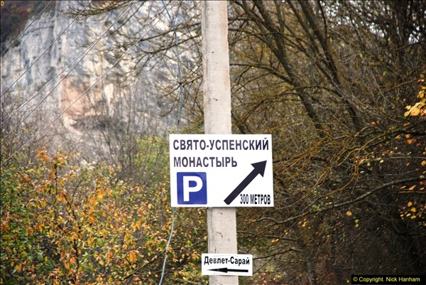 2013-10-24 Sevastopol, Ukraine.  (16)016