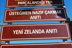 2013-10-27 Canakkale, Turkey.  (198)282