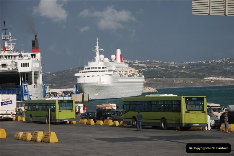 2008-09-27 Tangier, Morocco.  (29)480
